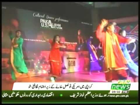 american centre karachi, cultural show hassan nasir ptv report