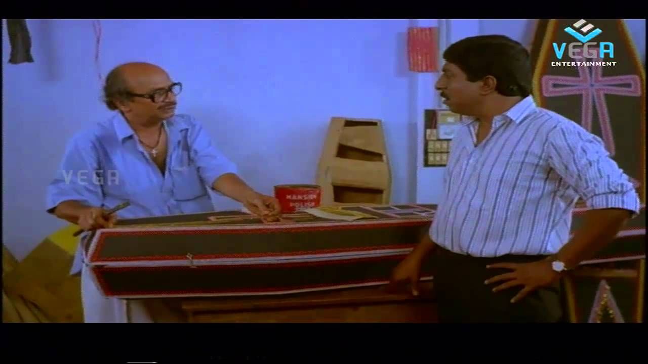 Aanaval Mothiram Aanaval Mothiram Movie Srinivasan Funny Scene YouTube