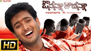 Avunanna Kadanna Full Length Telugu Movie || DVD Rip..