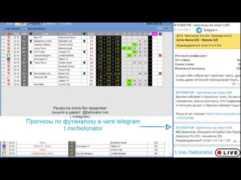 Прогноз на матч Саутгемптон - Арсенал 10.12.2017 от Егора Дергачёва. Арсенал должен побеждать.из YouTube · Длительность: 1 мин39 с