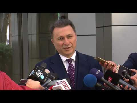 Никола Груевски  22 11 2017