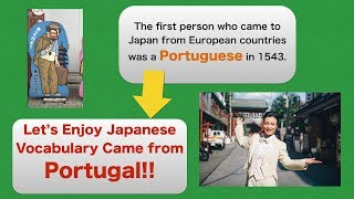 Koyata's Funny Japanese phrases #5:Words came from Portugal.
