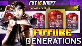 FIFA 16 | FUT DRAFT FUTURE GENERATIONS