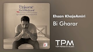 Ehsan Khaje Amiri - Bi Gharar ( احسان خواجه امیری - بی قرار )