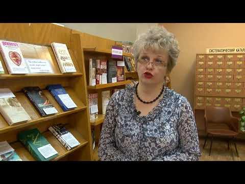 Выставка «Книга в кадре» открылась в библиотеке профкома ВСМПО