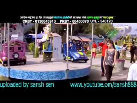 प्यार हुन्छ Ramji Khand Ra Krishna Gurungo Pyar Hunchha Full HD X264 New Nepali Lok Geet 2014   YouT