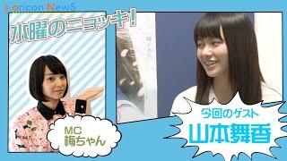Twitterアカウント @SuiNyokki 今、ニョキニョキ!っとキテる、アイド...