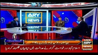 ARY NEWS World Cup special program with Najeeb ul Hasnain 15th June 2019