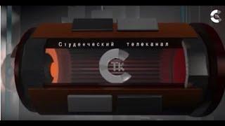 Новости СТК от 09.04.2012
