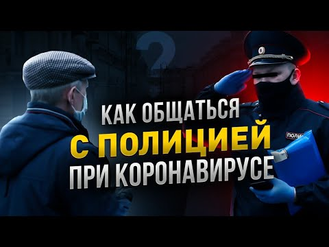 Обращение к сотрудникам полиции, росгвардии и гражданам