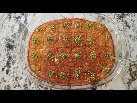 Basbousa With Cream/ Assyrian Dessert/ Basbousa/ Middle Eastern Sweet Cake/ بسبوسة بالقشطة/