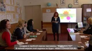 мастер класс учителя по биологии Лихтанской Е.В.
