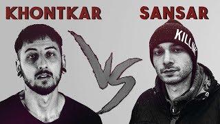 Sansar Salvo vs. Khontkar