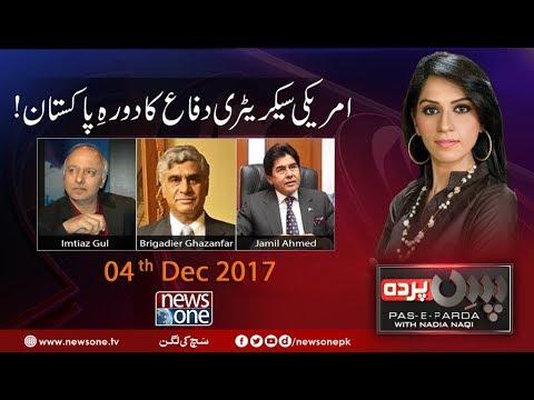 Pas E Parda | 04 December-2017 | NewsOne Pk