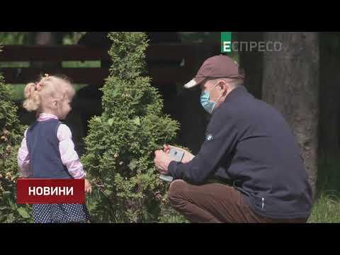 В Україні стартував новий етап пом'якшення карантину