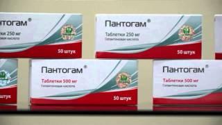 Фильм-презентация лекарственного средства Пантогам