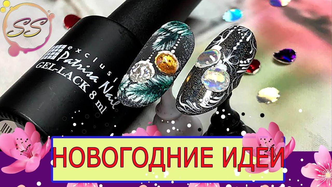 дизайн светланы соколовой фото