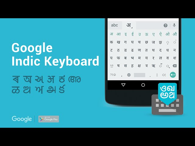 Google Indic Keyboard Shoots For Easy Typing In Hindi And 10