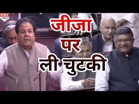 Rajya Sabha में अपने जीजा Rajeev Shukla पर Ravi Shankar Prasad ने ली चुटकी