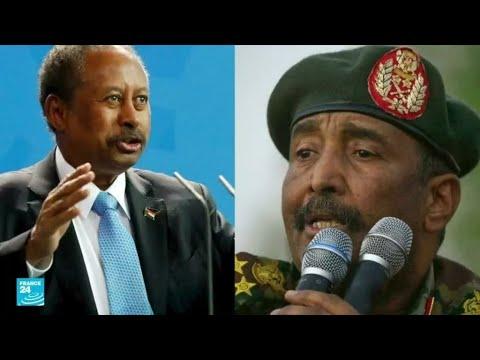 السودان • فرانس 24 / FRANCE 24  - نشر قبل 45 دقيقة