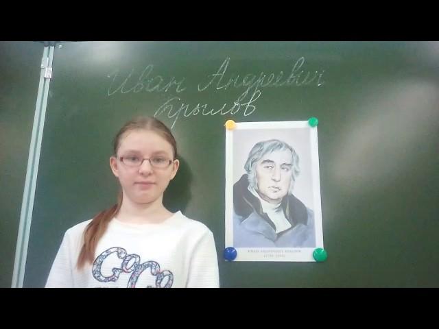 Изображение предпросмотра прочтения – СветланаПетрова читает произведение «Обоз» И.А.Крылова