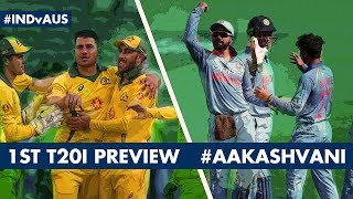 #INDvAUS: Can #INDIA start with a WIN? #AakashVani