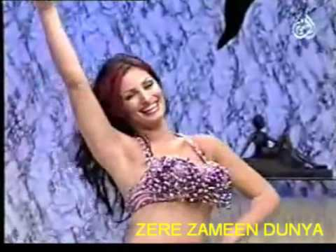Dina Jamal Arabic Disco
