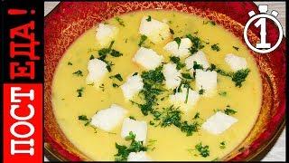 Грибной суп-пюре с манкой. Рецепт. Суп с гренками. Как похудеть. Постный суп. Пост.