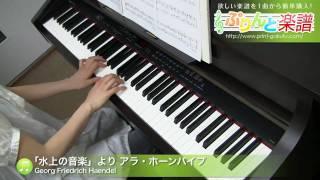 使用した楽譜はコチラ http://www.print-gakufu.com/score/detail/47094...