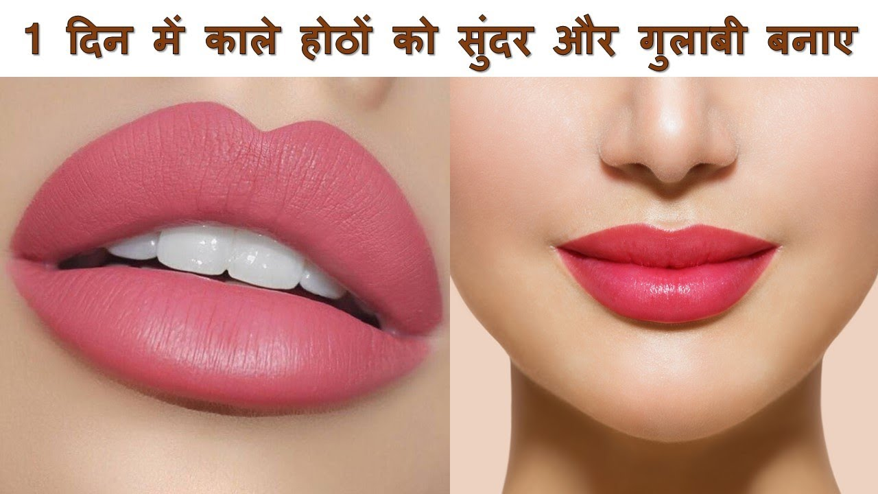 how to make pink lips balm