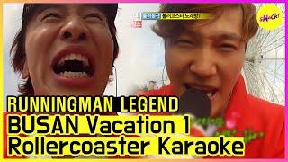 Busan Vacation 1 : 🎤Rollercoaster Karaoke🎤 (Eng Sub)   [RUNNINGMAN THE LEGEND] [EP. 111-1]