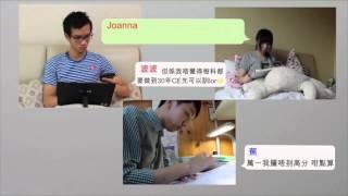 《學校價值短片》《面對》探討學生考試壓力
