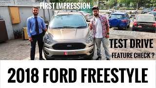 2018 Ford Freestyle | ford freestyle 2018 | Ford freestyle test drive | ford freestyle price | ford
