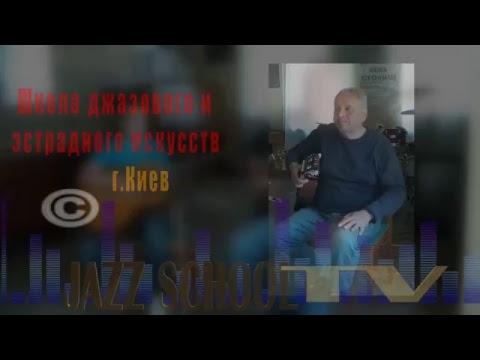 JAZZ SCHOOL TV