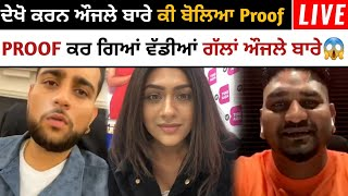 Proof Live Talking About Karan Aujla   Ask Them Song @ BritAsia TV