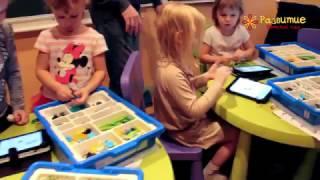 """Урок """"Робототехники"""". Частный детский сад """"Развитие""""."""