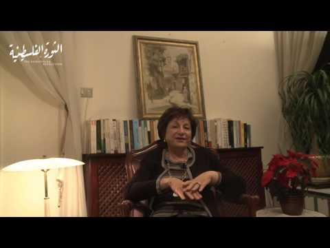 May Sayegh: First Conference of GUPW and the Palestinian Women's Struggle in International Forums