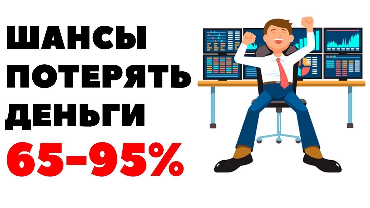 Как инвестировать деньги правильно в россии книга взять кредит г барнаул