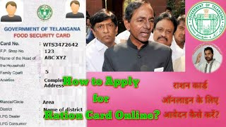 How To Apply Online Ration Card InTELANGANA  2018