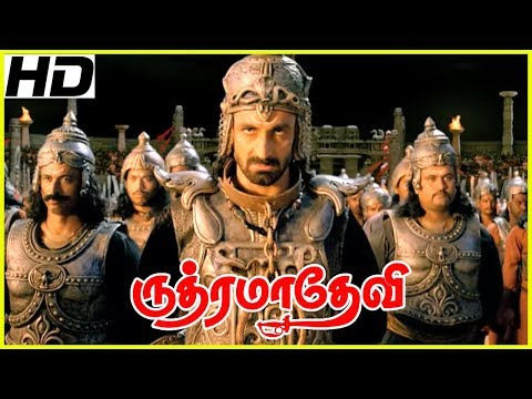 Rudhramadevi climax scene | Allu Arjun reveals the truth | Anushka crowned as Queen | End Credits