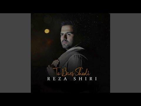 To Baes Shodi (Original Mix)