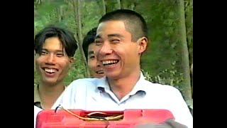 Tivi Về Làng (phim Việt Nam - 2001) - Công Lý, Phú Đôn, Đình Chiến, Duy Hậu....