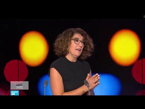 المديرة التنفيذية لآفاق ريما مسمار: المؤسسة تقدم منحا سنوية لدعم مشاريع فنية عربية  - نشر قبل 1 ساعة