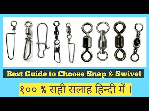 Fishing Accessories || Fishing Terminals