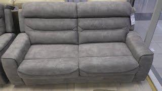 Обзор дивана Рокки от магазина Avantimebel.by