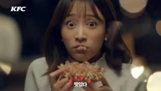 KFC 오코노미 온더 치킨 15초