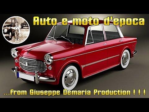 1957 Fiat 1200 Granluce in 3d