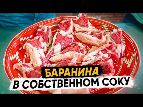 Потрясающий мясной рынок Ташкента.  Баранина в собственном соку от Ровшана Ходжиева