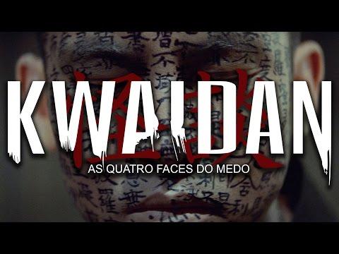 Trailer: Kwaidan