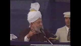 Jalsa Salana USA 1994 - Concluding Address by Hazrat Mirza Tahir Ahmad (rh)